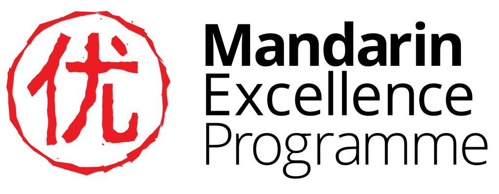 Year 7 Teacher Handbook | Mandarin Excellence Programme